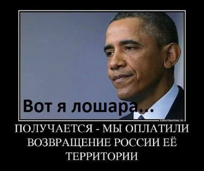 http://www.soldat.ru/data/images/krim_2.jpg