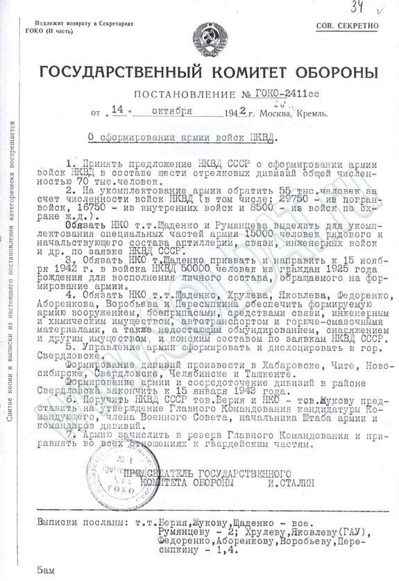 Мемориальный одиночный комплекс из двух видов гранитов Нязепетровск Лампадка из габбро-диабаза Гатчина