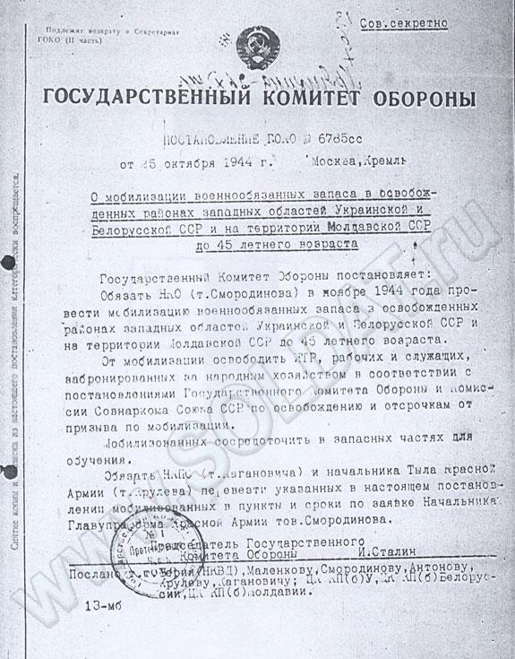 the battle for l vov july 1944 glantz david orenstein harold s