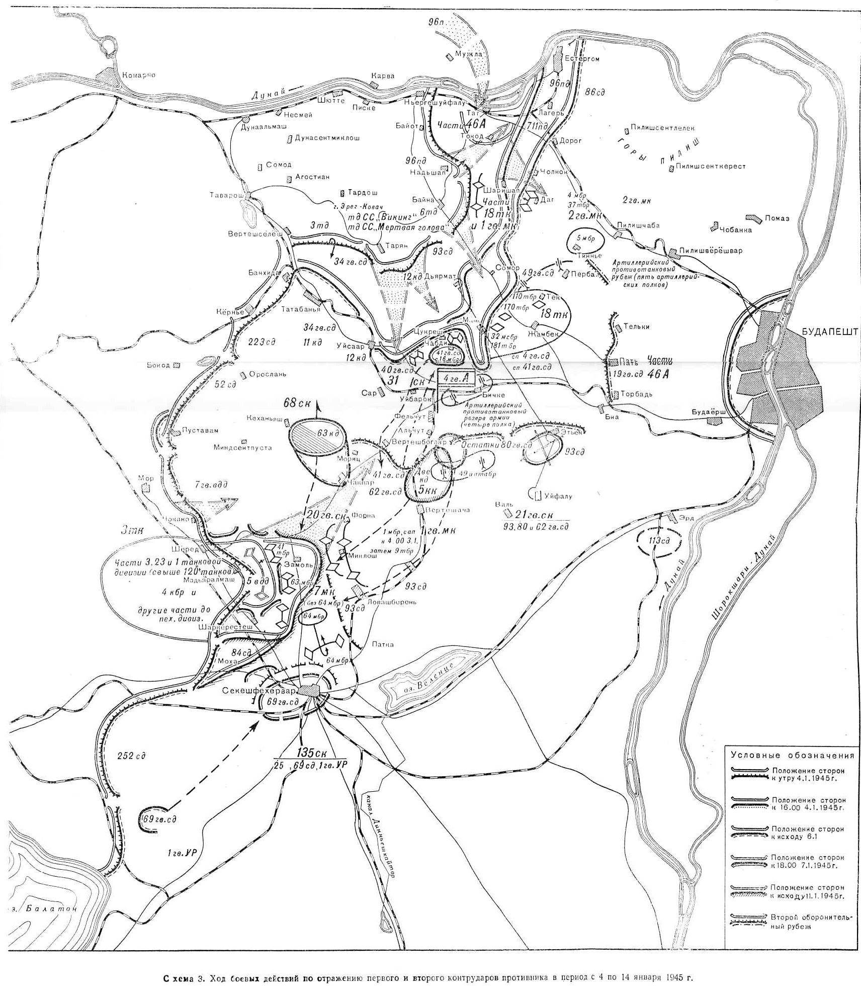 Бои за будапешт январь 1945 года 555 кб