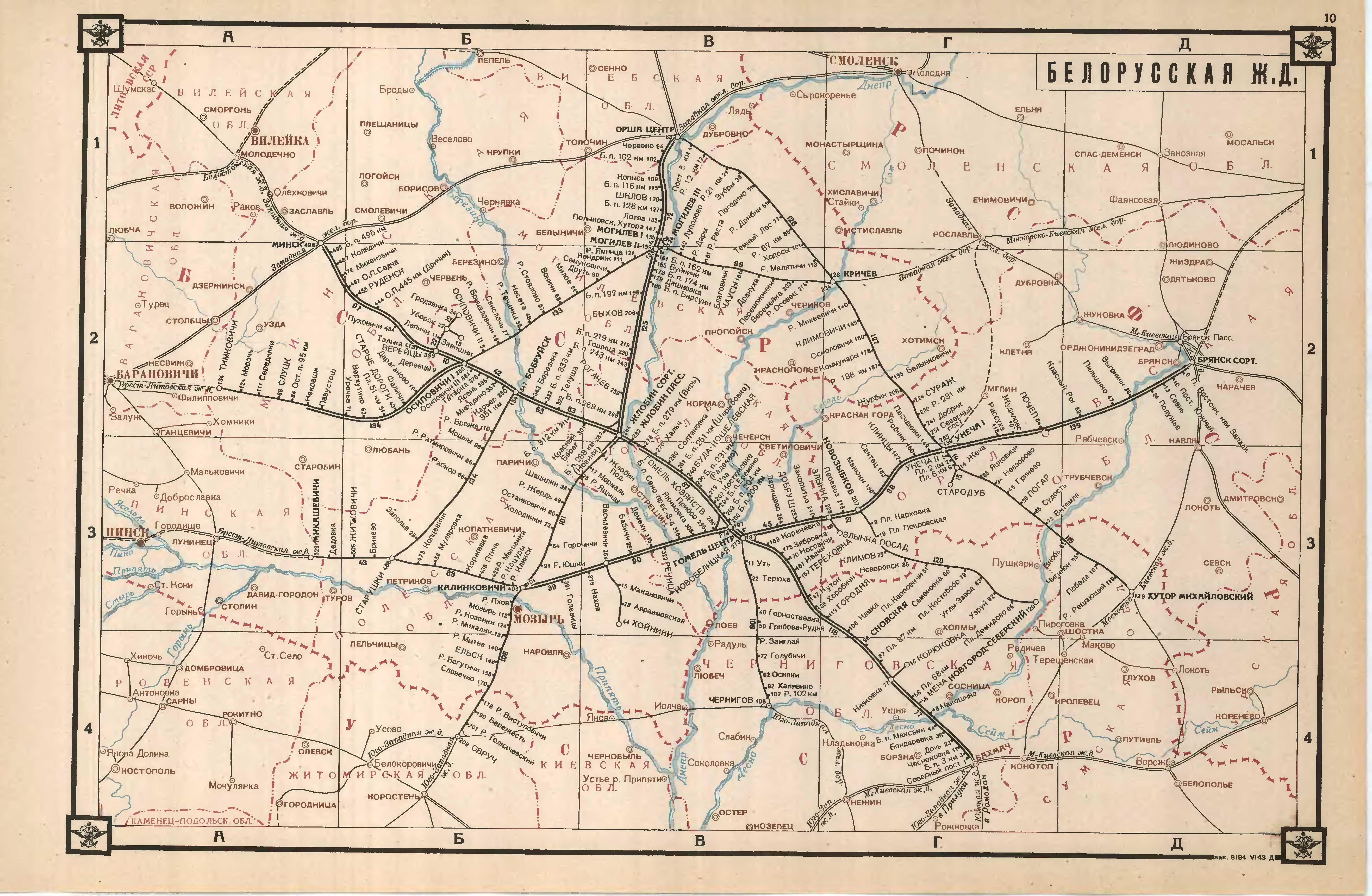 Index of /images/thumb/f/fc/Схемы_ж-д_1943_года,схема_10_Белорусская_жд.jpg.