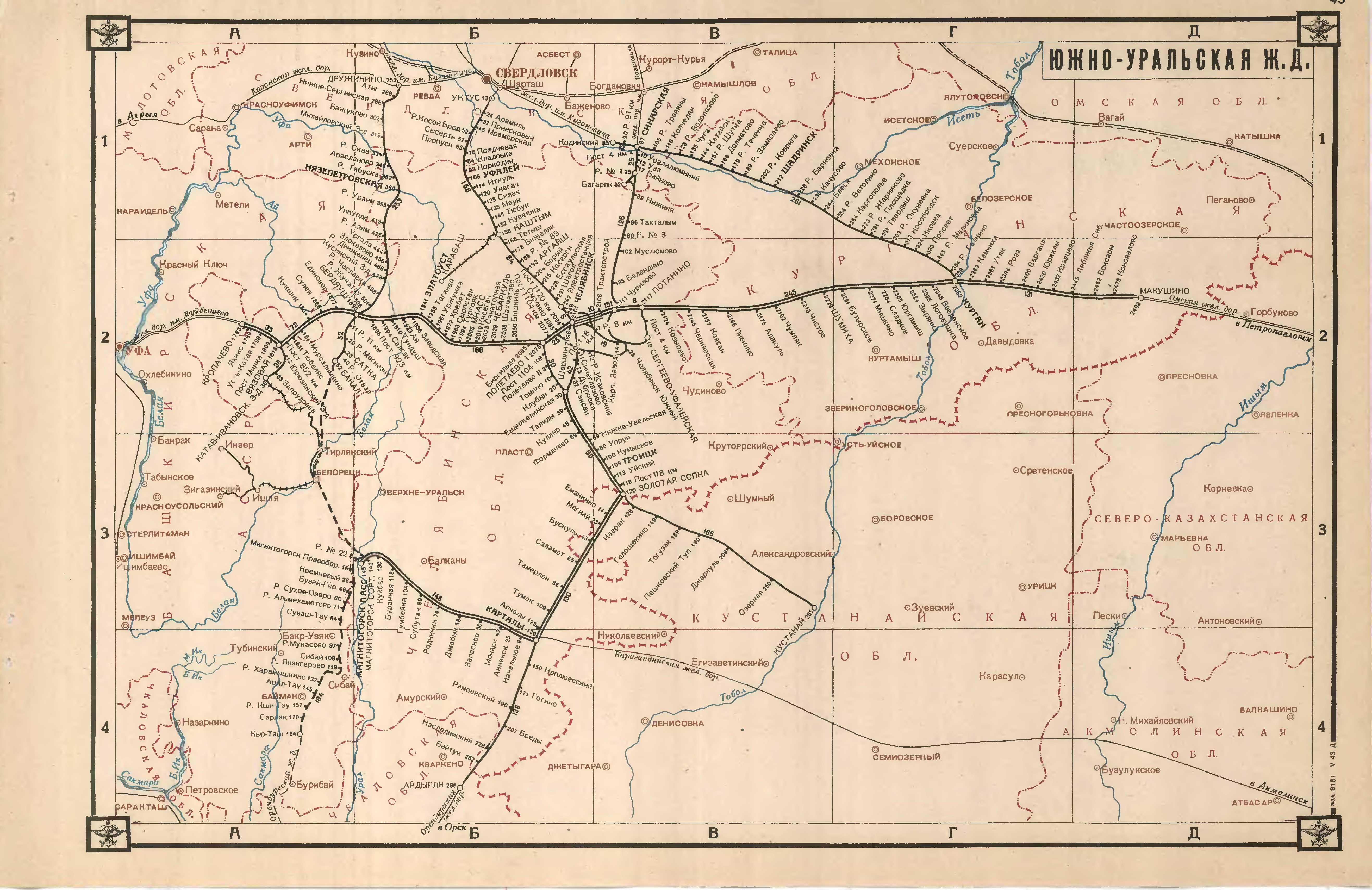 Схема железной дороги урала