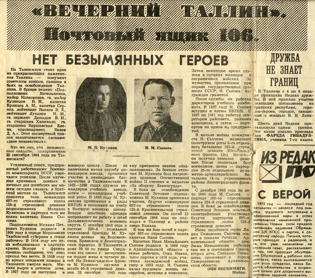 До 1917 г издавалось более 300 педагогических журналов в 50 городах (из них половина в петербурге и москве)