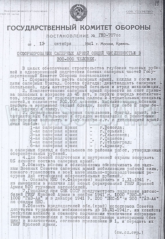 Notes - The Red Army and the Second World War